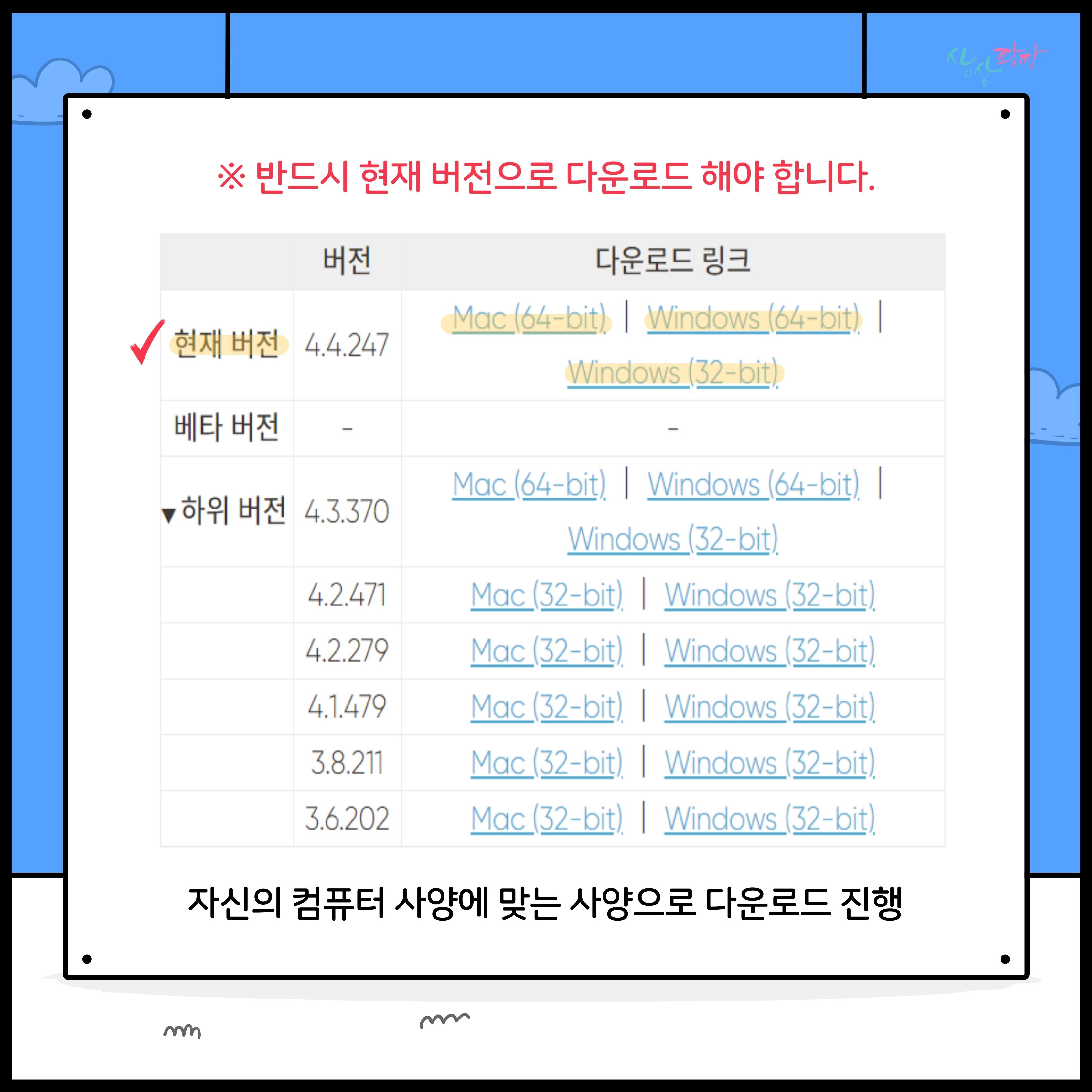 장비교육-워크숍_종이-커팅기_-3.jpg